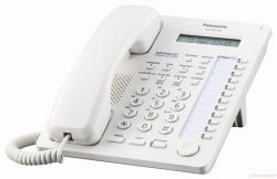 Panasonic KX-AT7730NE 12 Key Phone White